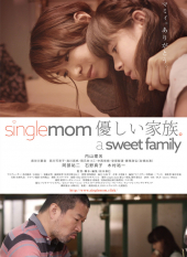 single mom Yasashii Kazoku. a sweet family
