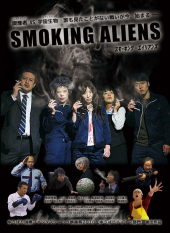 Smoking Aliens