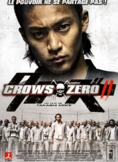 Crows Zero II