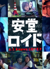 Ando Lloyd ~A.I. knows LOVE?~
