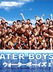 Water Boys Season 2