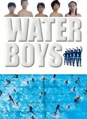 Water Boys Season 1