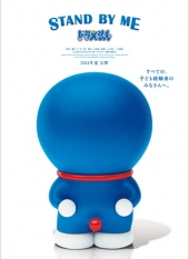 Doraemon - Stand By Me