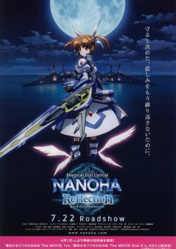 Maho Shojo Lyrical Nanoha Reflection