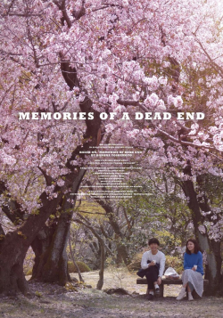 Dead End no Omoide