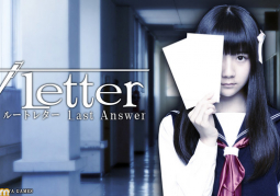 Idol 15 tuổi Yamamoto Ako vào vai nữ sinh bí ẩn trong live action Root Letter Last Answer