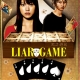 Liar Game Season 1