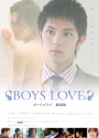 Boys Love Gekijoban