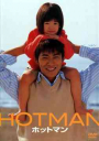 HOTMAN Season 1