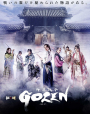 GOZEN - Jun Koi no Ken