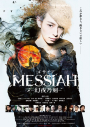 MESSIAH - Genya no Toki