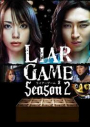 Liar game Season 2