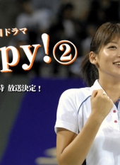 Happy! (SP2)