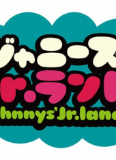 Johnny's Jr.