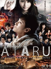 ATARU The First Love & The Last Kill