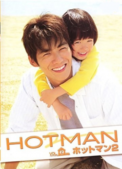 HOTMAN Season 2