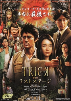 TRICK: The Movie 4 - Last Stage (2014)