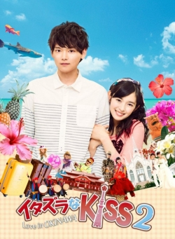 Itazura na Kiss ~ Love in OKINAWA