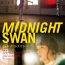 Midnight Swan
