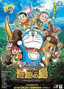 Eiga Doraemon Nobita to Kiseki no Shima 〜Animal Adventure〜