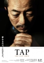 TAP - THE LAST SHOW -