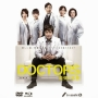 DOCTORS ~ Saikyou no Meii Season 1