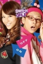 Switch Girl!! (Season 1)