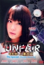 Unfair: The Special ~Double Meaning Niju Teigi