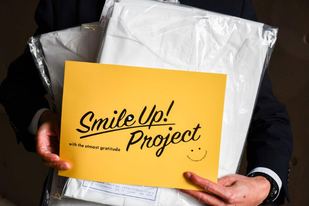 smile up project